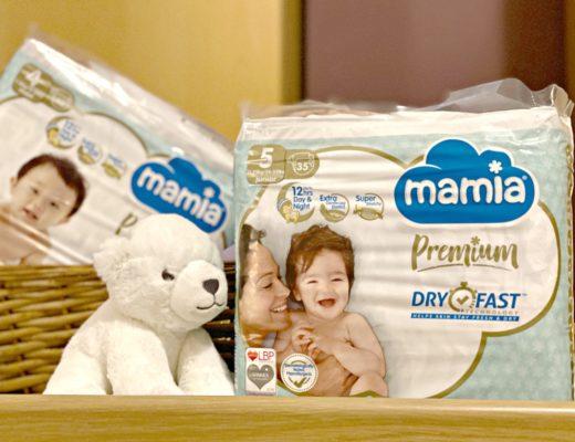 Aldi Mamia Premium Nappies